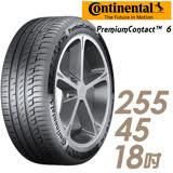 【Continental 馬牌】PremiumContact 6 舒適操控輪胎 單入組 255/45/18(PC6)