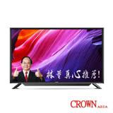 皇冠CROWN 32型HD低藍光多媒體數位液晶顯示器 CR-32BR09 送HDMI線