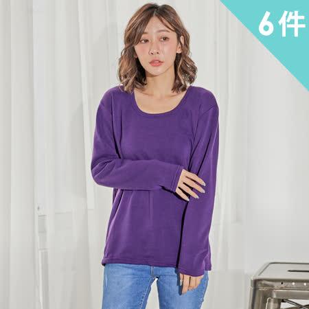 Wonderland 純色刷絨保暖衣XL(6件)