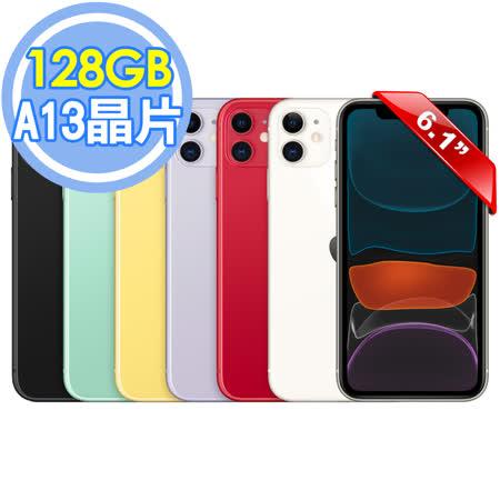 APPLE iPhone 11 128GB 6.1吋 智慧型手機