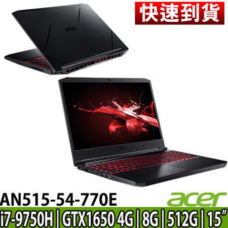 Acer 剽悍電競/九代i7 8G/SSDGTX1650