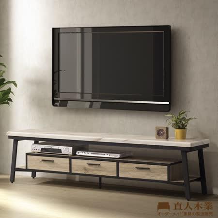value北美橡木 鐵架天然原石電視櫃