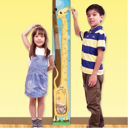 akachan日本阿卡將 造型身高尺存錢筒