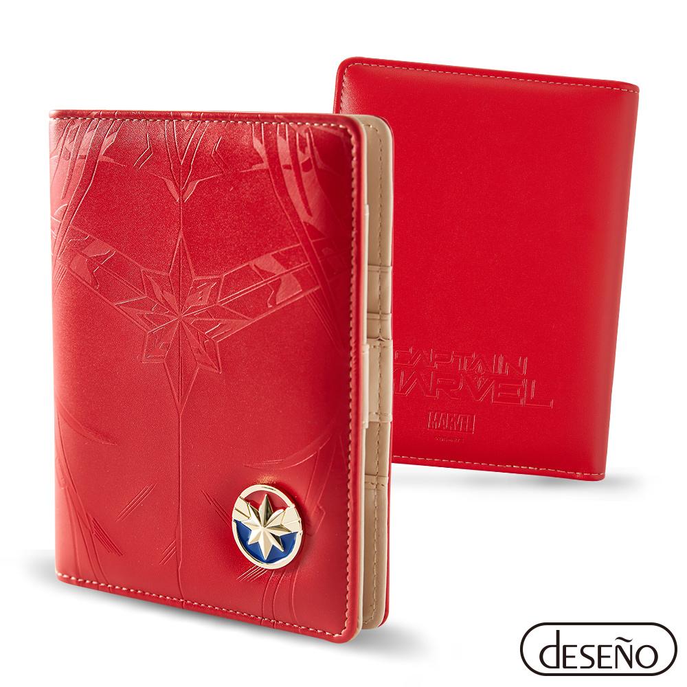 Marvel-漫威英雄-胸甲浮雕護照夾-驚奇隊長