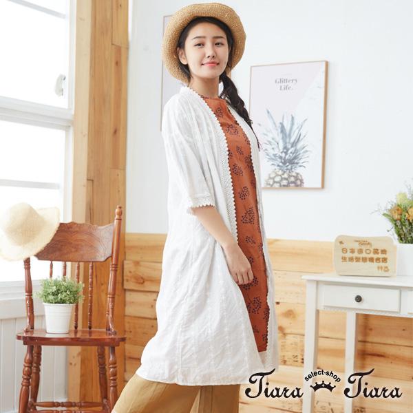 【Tiara Tiara】百貨同步aw 純棉蕾絲緹花開襟長版罩衫(白/藍/綠) 平台獨家