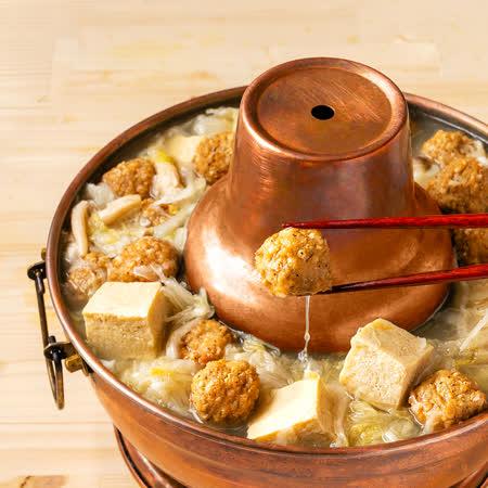 KKLife-紅龍 家傳酸白菜肉丸鍋2盒