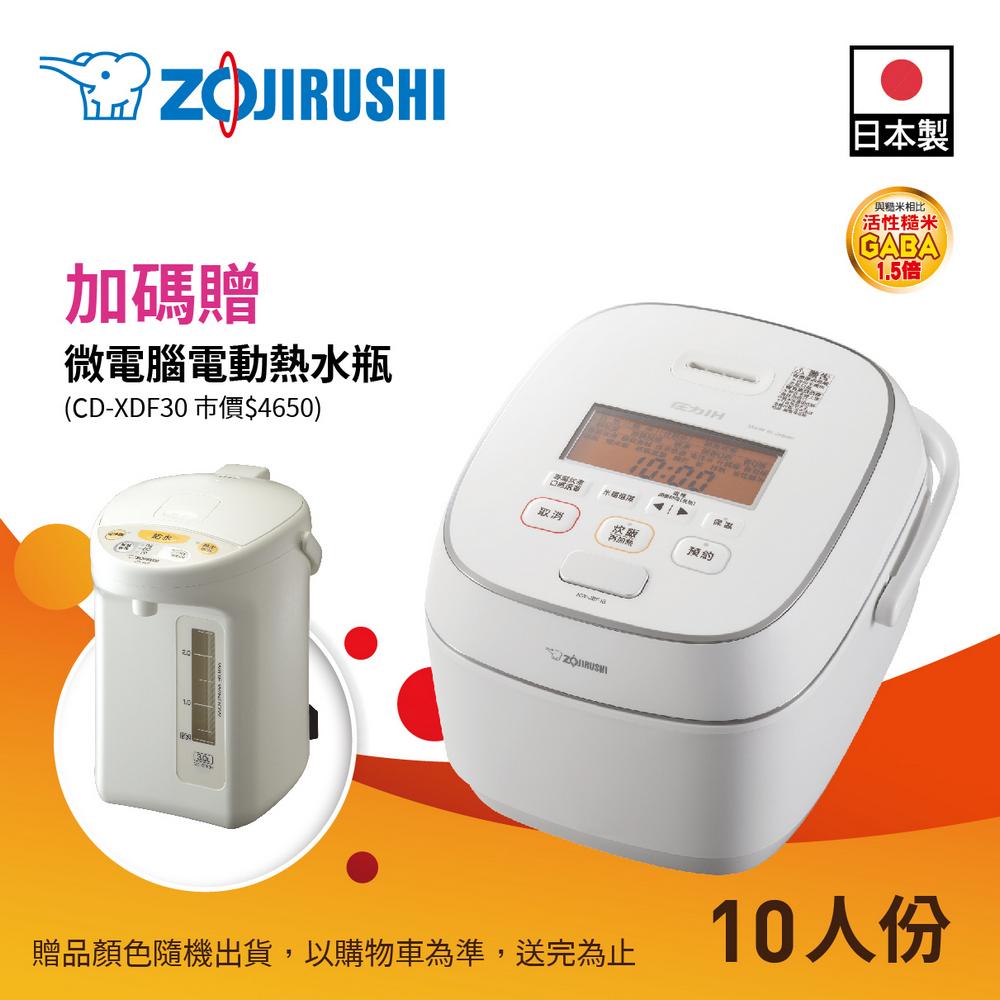 象印10人份鐵器塗層白金厚釜壓力IH電子鍋(NW-JBF18)