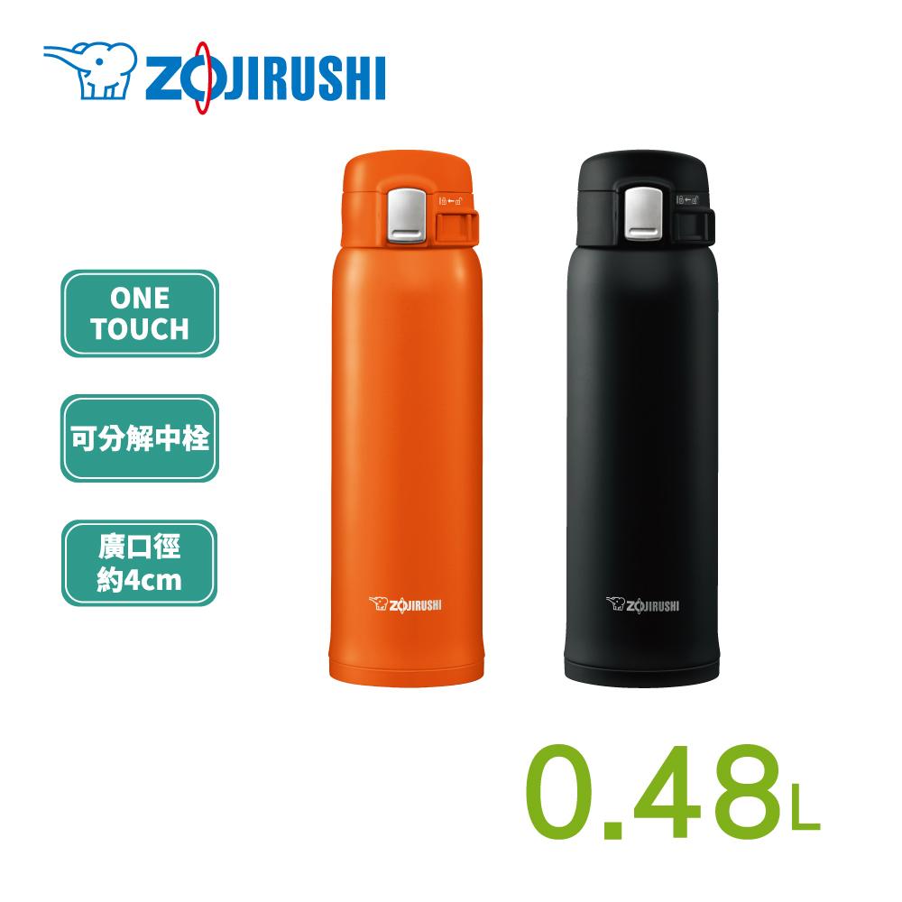 象印*0.48L*超輕量OneTouch不鏽鋼真空保溫杯(SM-SHF48)