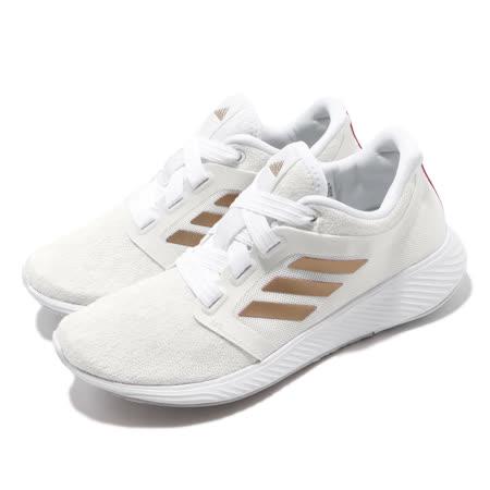 ADIDAS 精選熱銷慢跑鞋