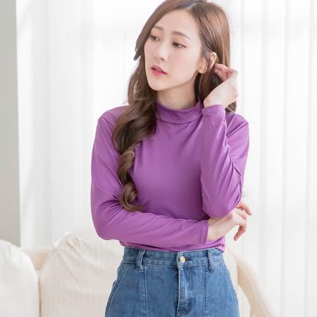 Wonderland 素面修身顯瘦百搭衣(紫)