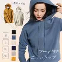 【KISSDIAMOND】寬鬆連帽針織毛衣上衣-KD-SWH208(百搭/簡約/素雅/6色M-XL)