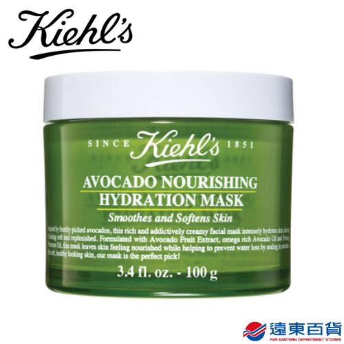 【官方直營】KIEHL's 契爾氏 酪梨精萃修護保濕面膜100g