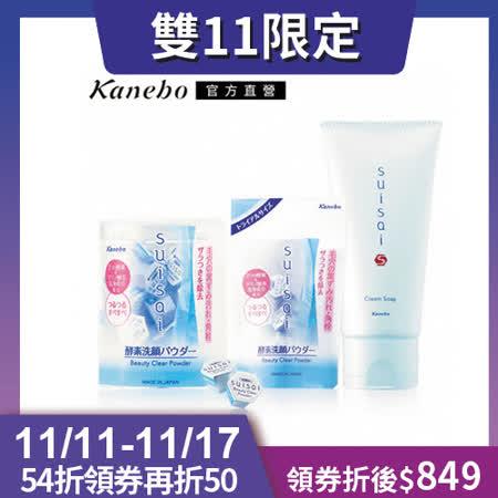 【官方直營】佳麗寶 suisai酵素潔膚粉+皂霜組
