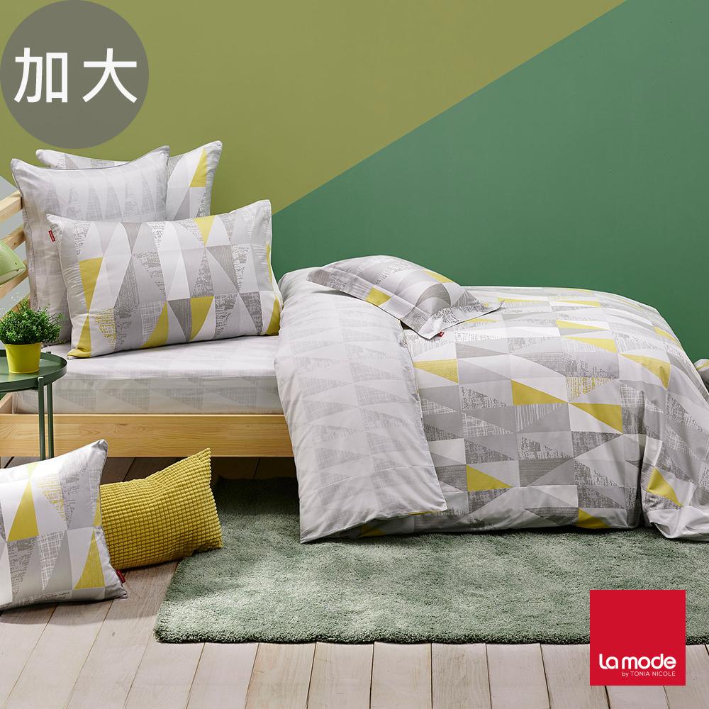 La Mode寢飾 起司萬花筒環保印染100%精梳棉兩用被床包組(加大)