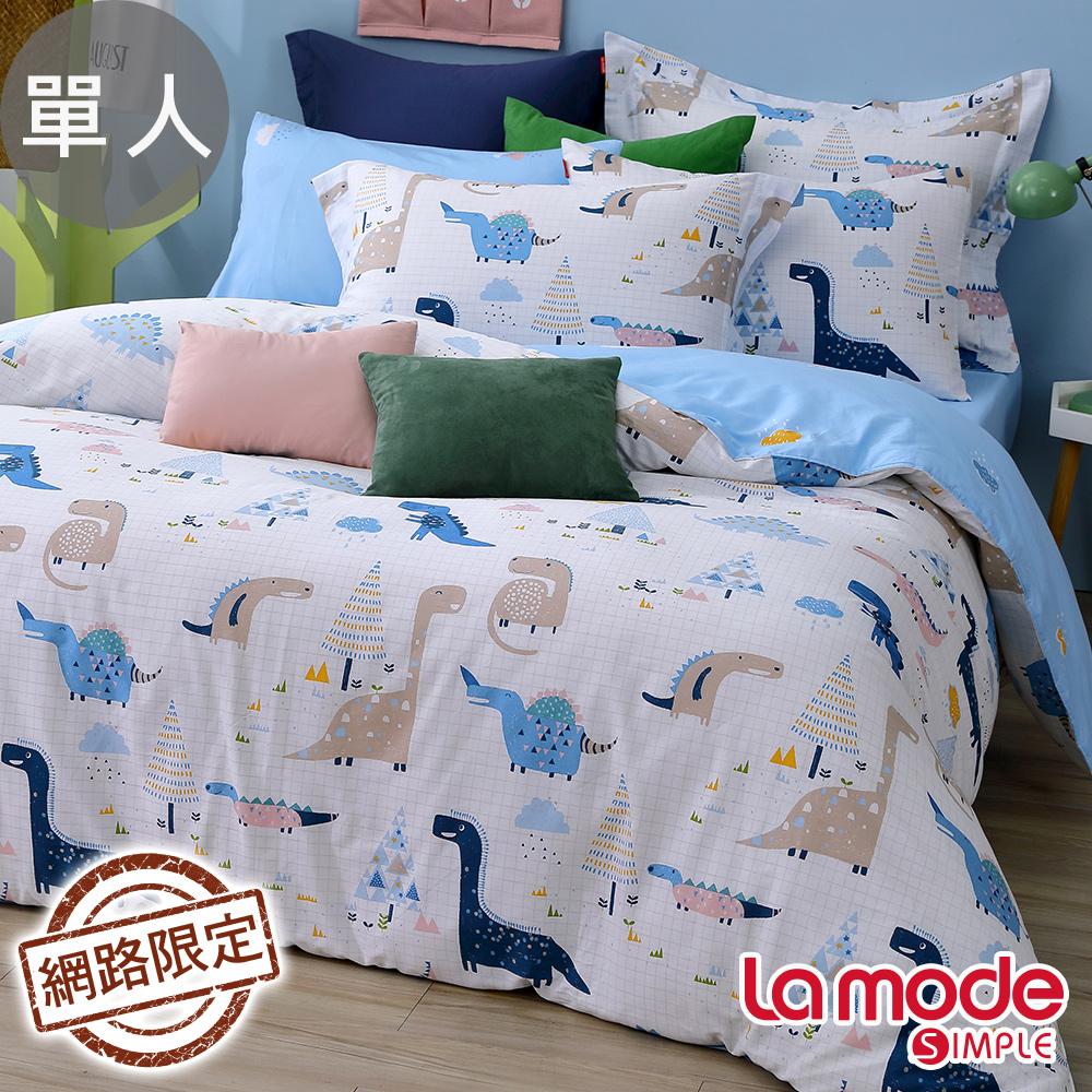 La Mode寢飾 侏儸紀樂園100%精梳棉兩用被床包組(單人)