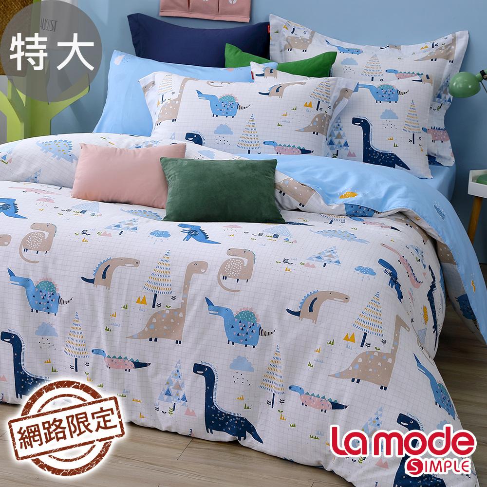 La Mode寢飾 侏儸紀樂園100%精梳棉兩用被床包組(特大)