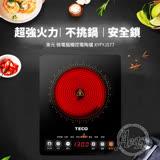 【TECO 東元】微電腦觸控電陶爐(XYFYJ577)