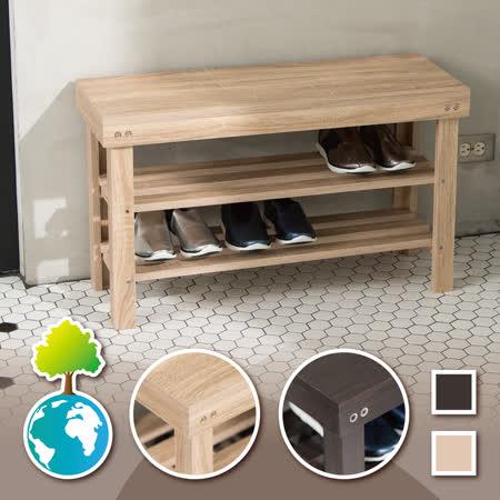 IDEA 加厚 典雅實木款穿鞋椅