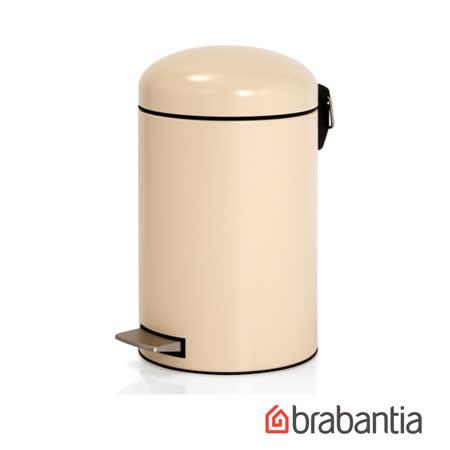 荷蘭Brabantia 杏仁黃復古式垃圾桶12L