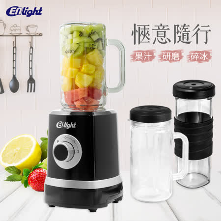 ENLight 生機研磨果汁機(2入)