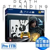 PS4 Pro主機1TB 死亡擱淺/死亡之絆(Death Stranding)同捆組