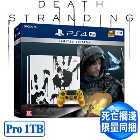 PS4 Pro 1TB  死亡擱淺同捆組
