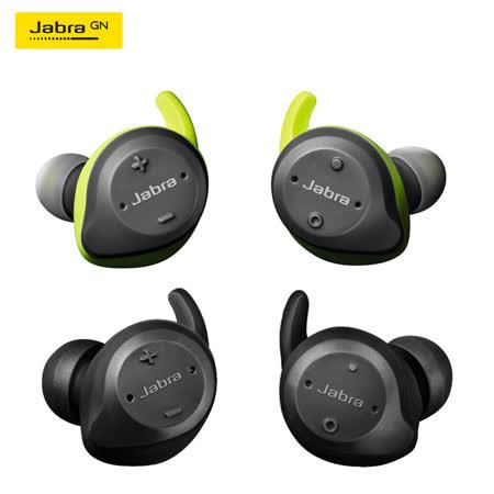 Jabra Elite Sport 真無線運動藍牙耳機