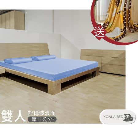 Koala Bed  大和防蟎抗菌竹炭記憶床墊