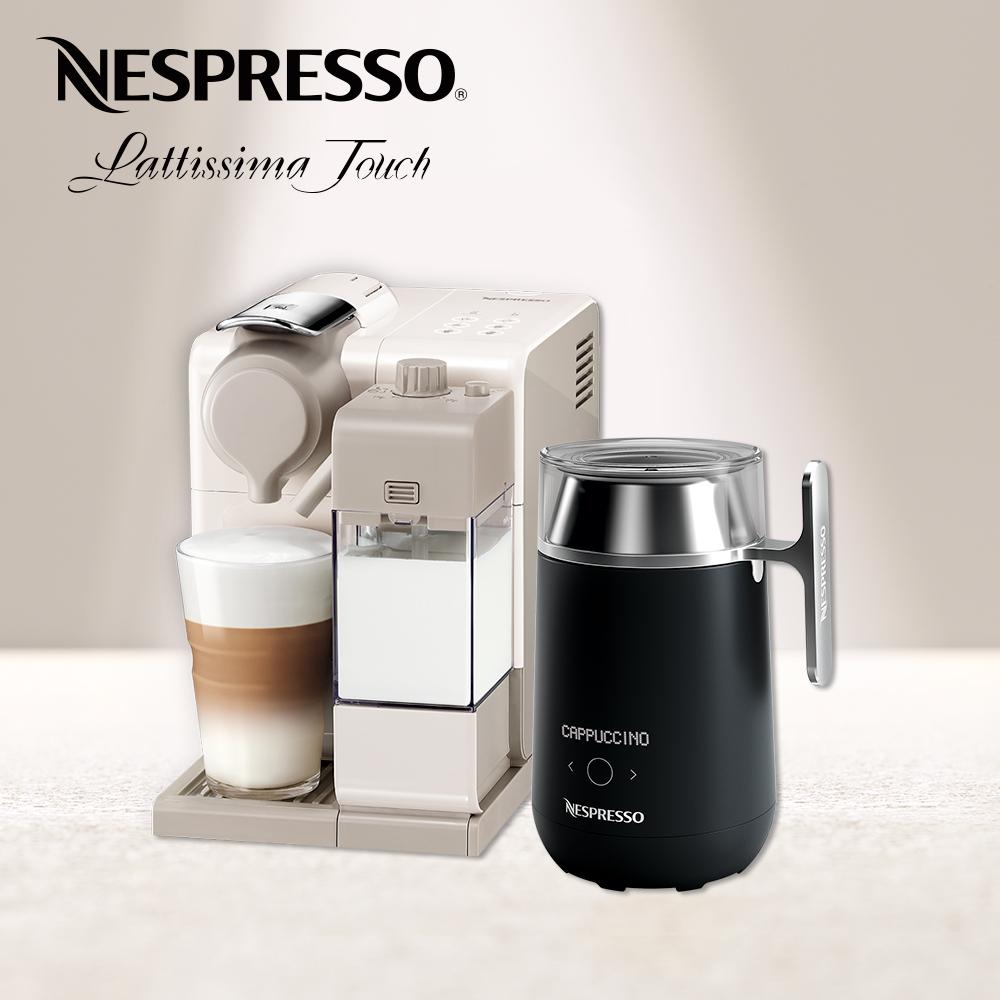 Nespresso 膠囊咖啡機 Lattissima touch 奶油白 Barista咖啡大師調理機 組合