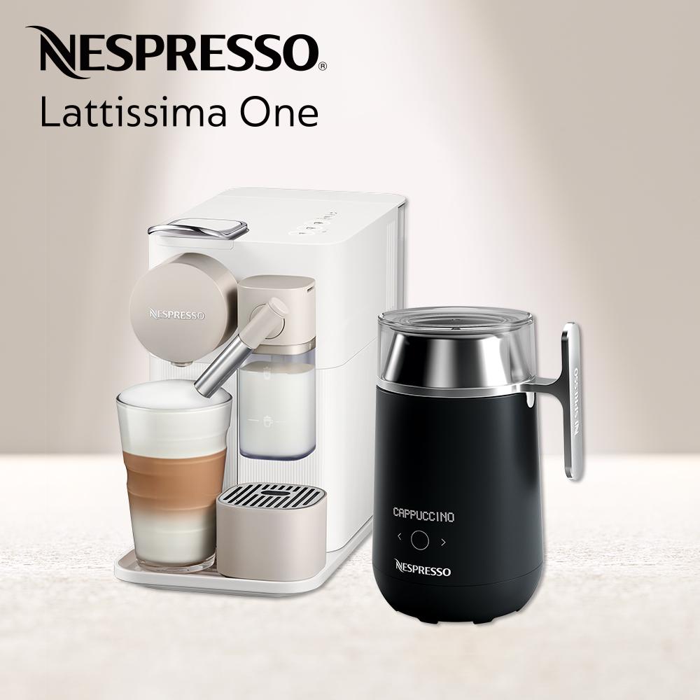Nespresso 膠囊咖啡機 Lattissima one 珍珠白 Barista咖啡大師調理機 組合