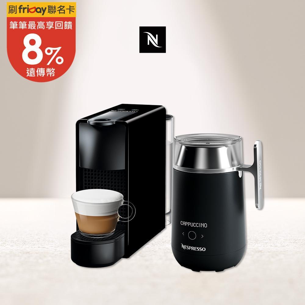 Nespresso Essenza Mini 鋼琴黑 Barista咖啡大師調理機 組合