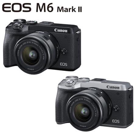 Canon M6 MARK II +15-45mm 單鏡組