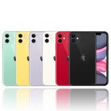 Apple iPhone 11 128GB 防水機 ※送保貼+保護套※