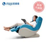 FUJI按摩椅 愛沙發按摩椅 FG-915 (原廠全新品)