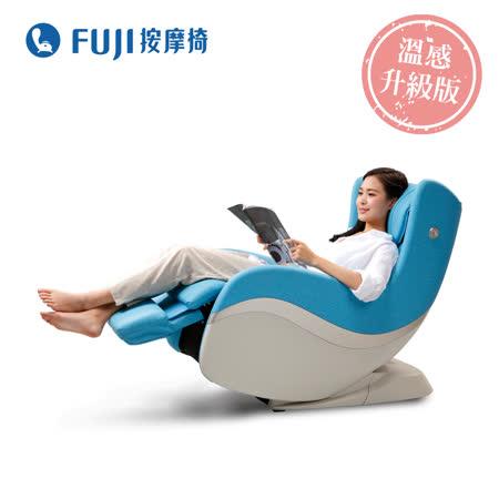 FUJI按摩椅 愛沙發按摩椅 FG-915(客約)