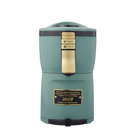 【日本Toffy】Aroma自動研磨咖啡機-板岩綠