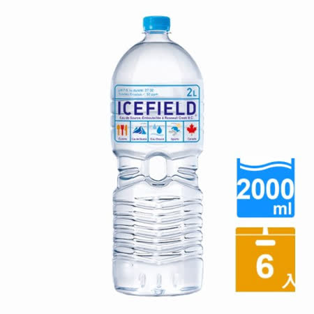 加拿大ICEFIELD 天然冰河水2L(6入/箱)