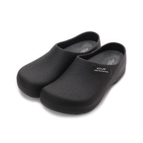 C&K 防水包頭廚師鞋 黑 男鞋 鞋全家福
