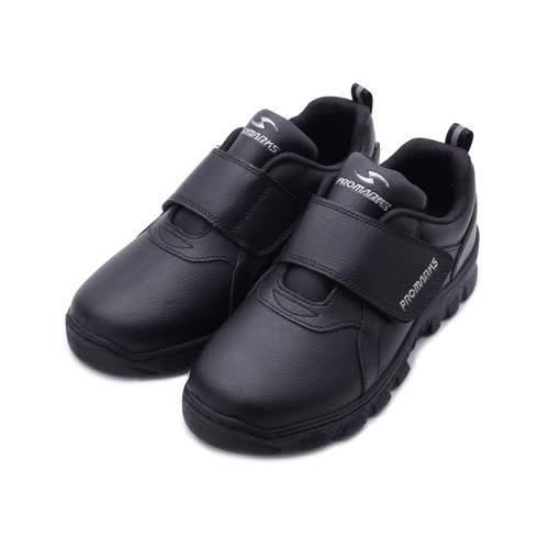 PROMARKS 魔鬼氈耐油防滑鞋 黑 男鞋 鞋全家福