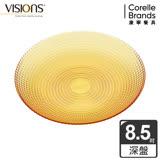 【美國康寧 VISIONS】 晶彩琥珀8.5吋深盤(1085)