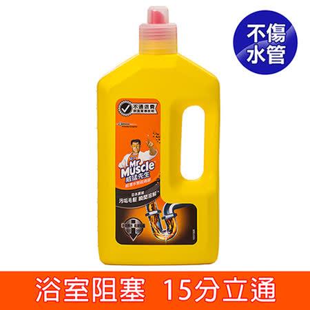 日本原裝威猛先生 超濃水管疏通膠