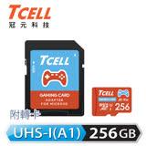 TCELL冠元 MicroSDXC UHS-I(A1) U3 256GB 遊戲專用記憶卡 (附轉卡)