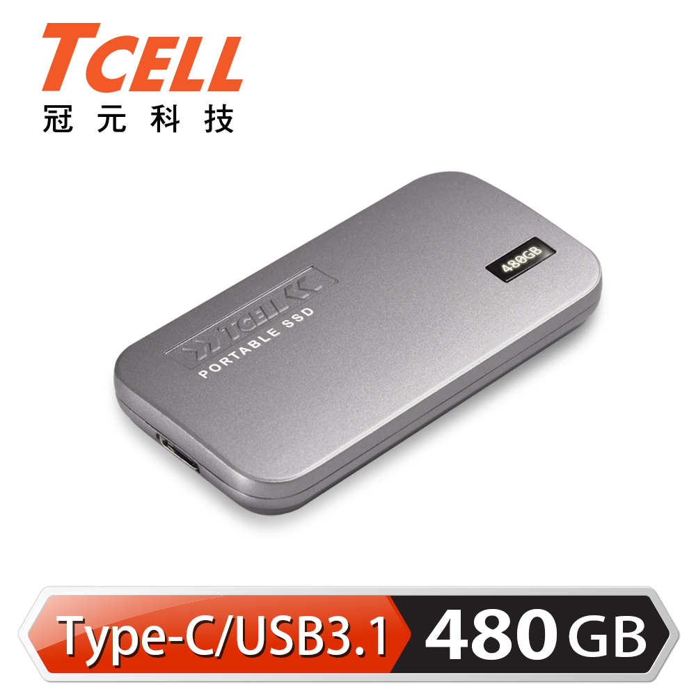 TCELL冠元 TPS100 480GB Portable SSD 行動固態硬碟 (鈦金灰)