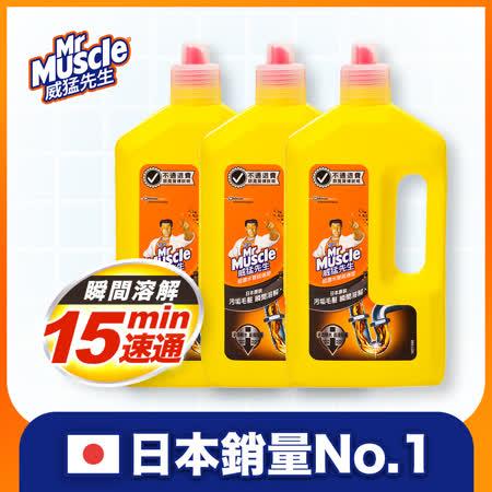 日本原裝威猛先生 超濃水管疏通膠3入