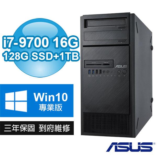 ASUS 華碩 E500 G5 八核工作站(i7-9700/16G/128G SSD+1TB/DVDRW/Win10專業版/300W/三年保固)