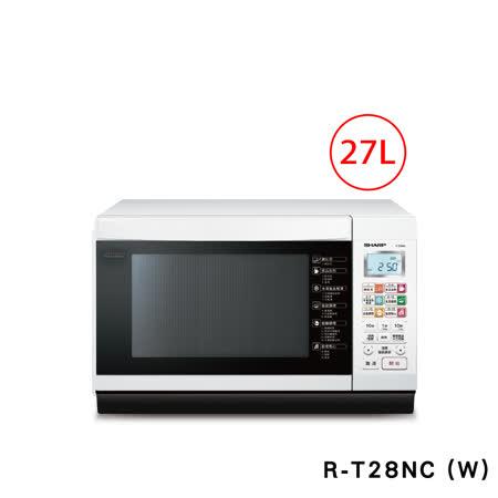 SHARP 夏普 微電腦變頻烘燒烤微波爐 R-T28NC(W) 送好禮