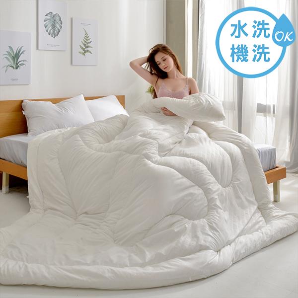 La Belle日本原棉發熱可水洗羊毛被(雙人)
