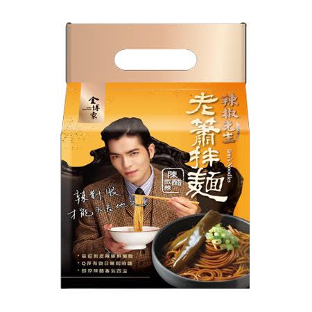 金博家-辣椒先生 醇醬微辣170G*4入