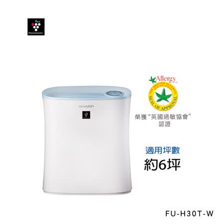 SHARP夏普 空氣清淨 寶寶機FU-H30T-W