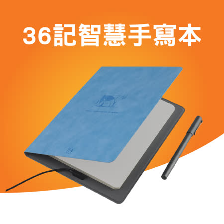 小米有品 36記智慧手寫本